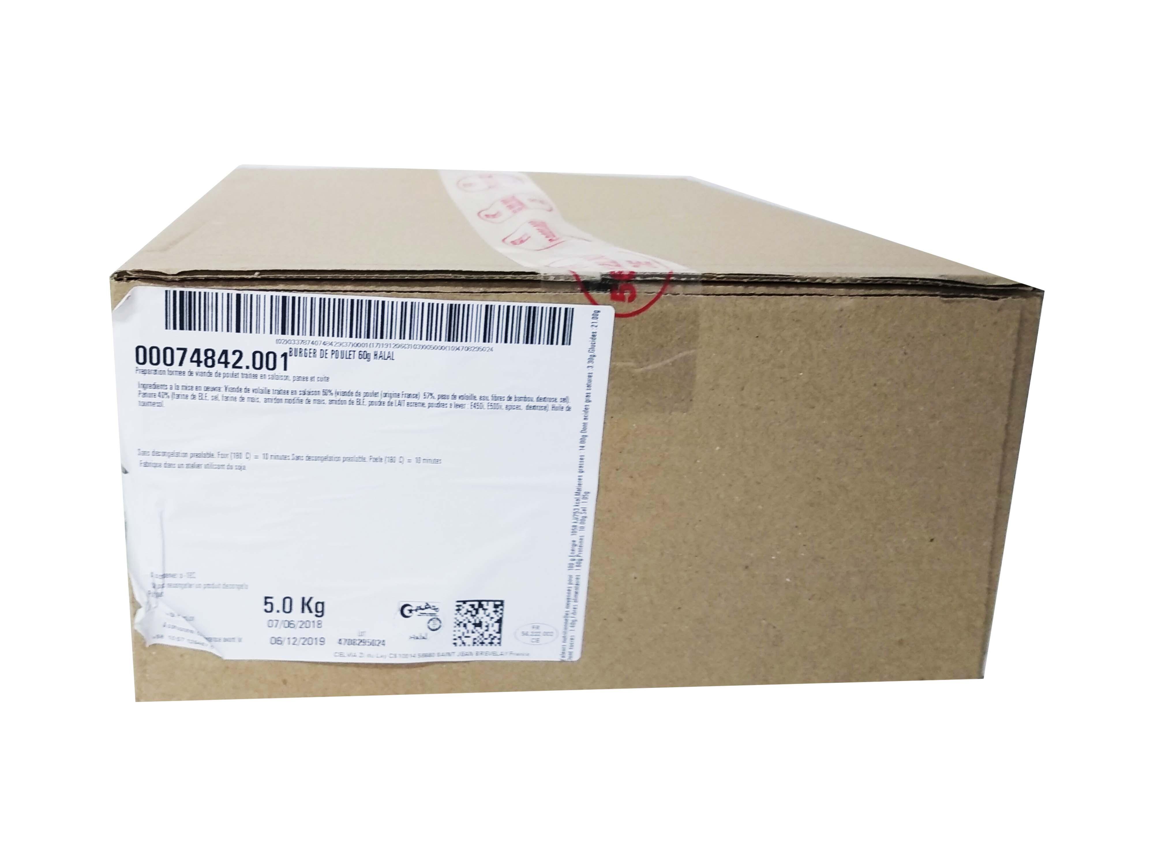 Photo du produit divial les surgelés : BURGER DE POULET HALAL 5 KGS (80 x 60 gr)