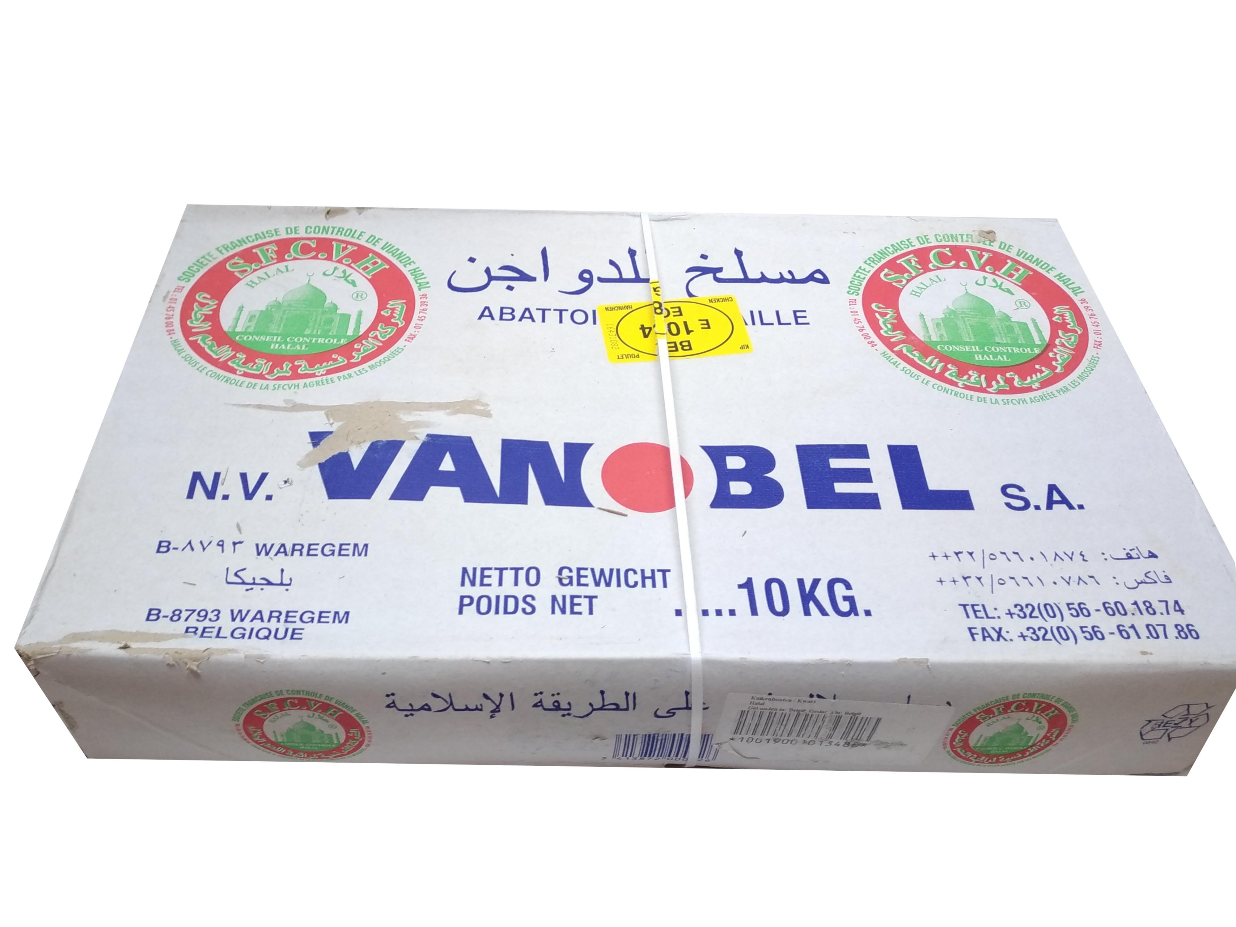 Photo du produit divial les surgelés : CUISSES DE POULET  HALAL 10 KG